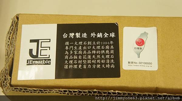 16台灣製造.jpg