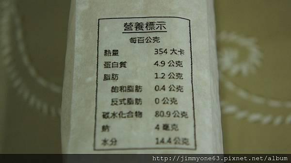 23小孩的米營養標示.jpg