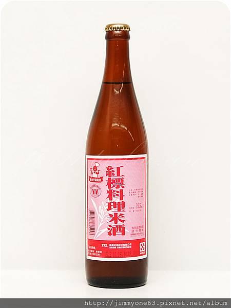 49紅標料理米酒