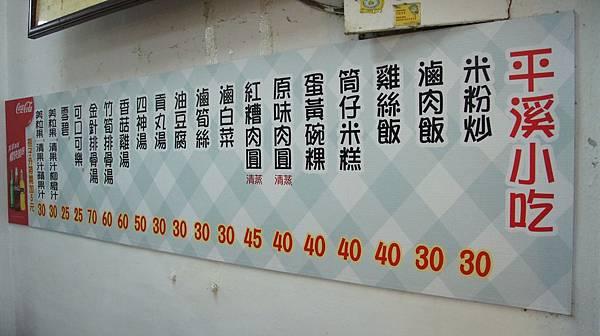 81老街餐飲不便宜.jpg