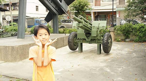 94軍史公園.jpg
