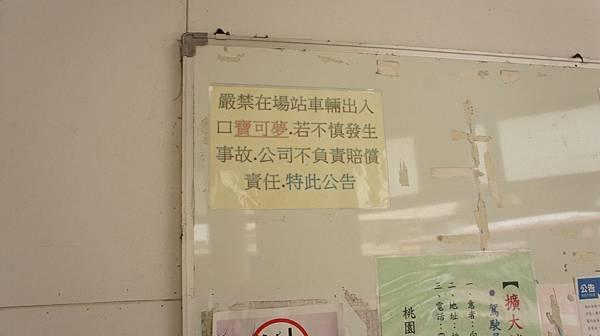 71有意思.jpg