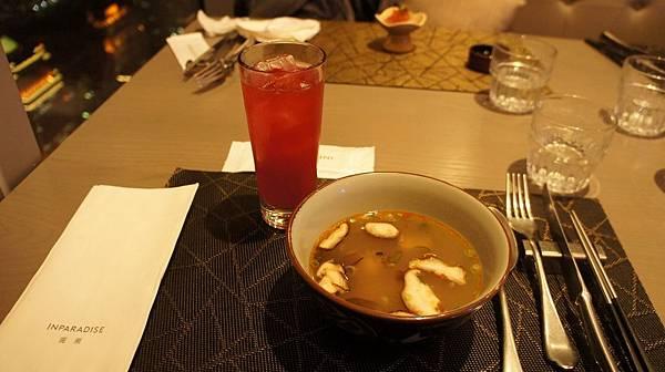 34鮑魚海鮮粥跟日落.jpg