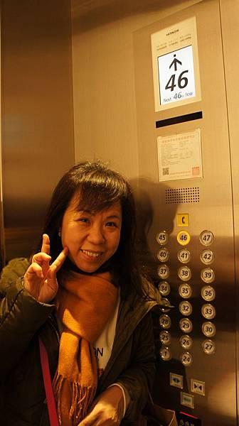 04高速平穩的電梯.jpg