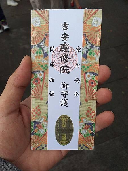 061吉安慶修院(吉野布教所).jpg