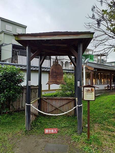 069慶修院的鐘.jpg