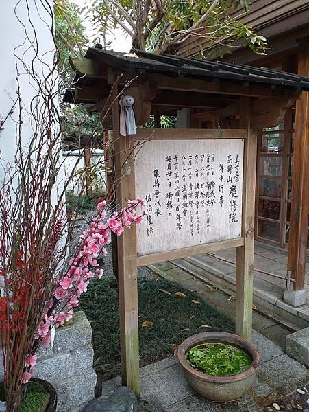 102年中行事曆.jpg