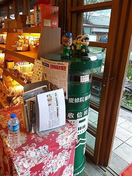 111慶修院郵便筒.jpg