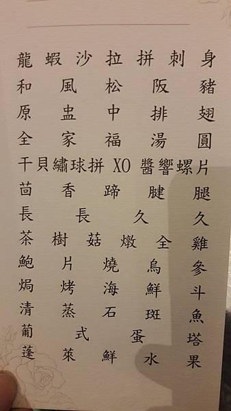 01菜譜.jpg