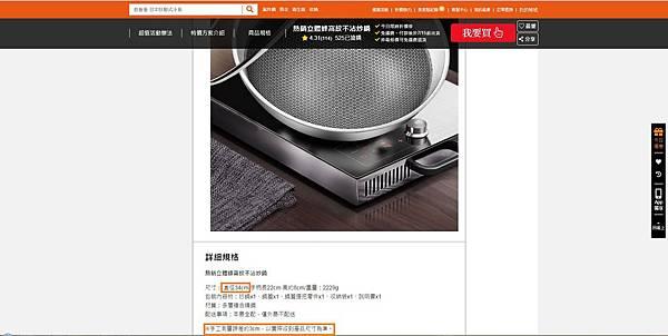 01產品網頁.jpg