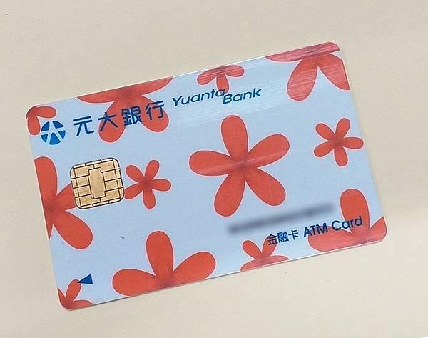 提款卡.jpg