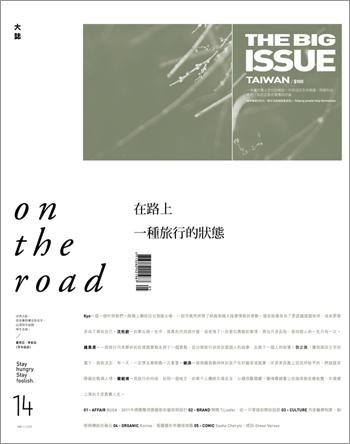 tbi-cover-14-350.jpg