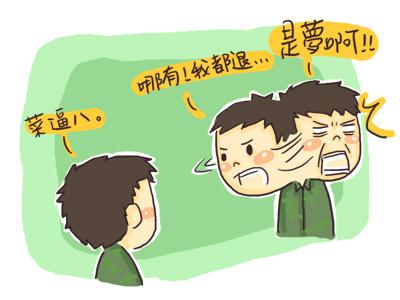小小兵日記2204400.jpg