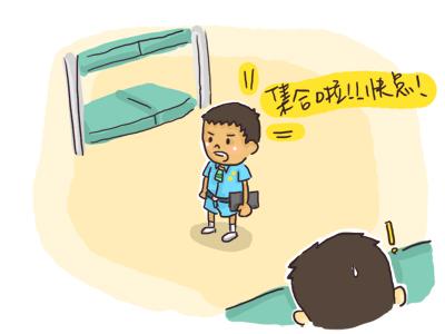 小小兵日記2201400.jpg