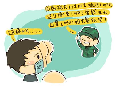 小小兵日記2301.jpg