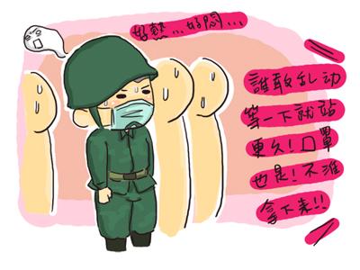 小小兵日記2302.jpg
