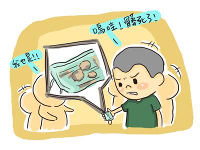 小小兵日記2303.jpg