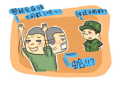 小小兵日記2304.jpg