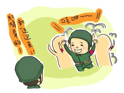 小小兵日記2403.jpg