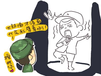 小小兵日記2404.jpg