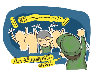 小小兵日記2502.jpg