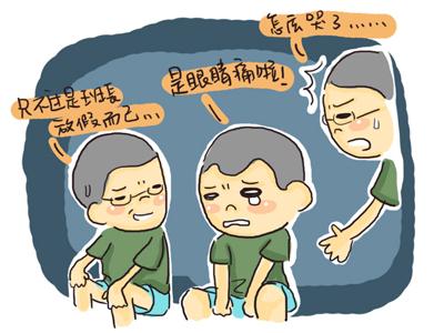 小小兵日記2504.jpg