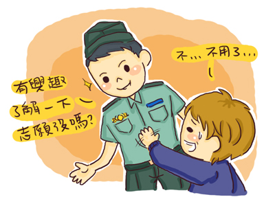 小小兵日記2601.jpg