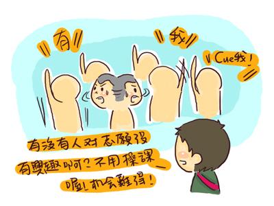 小小兵日記2602.jpg