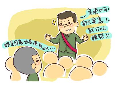 小小兵日記2603.jpg
