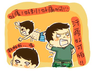 小小兵日記2803400.jpg