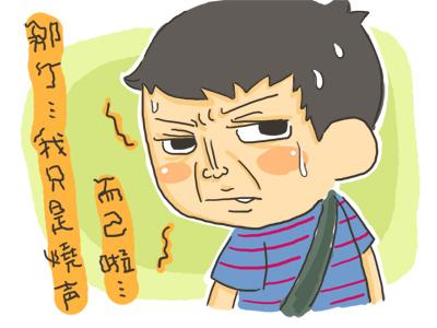 小小兵日記2904400.jpg