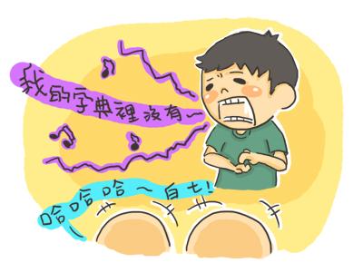 小小兵日記2901400.jpg