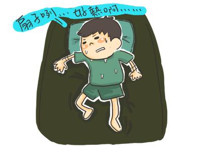 小小兵日記3002400.jpg