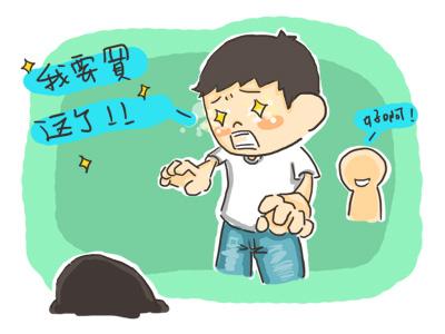 小小兵日記3001400.jpg