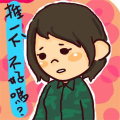 小小兵日記16good.jpg