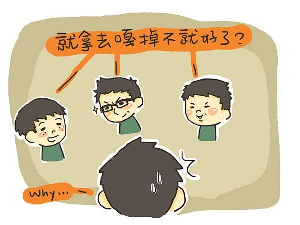 小米蟲日記0002.jpg