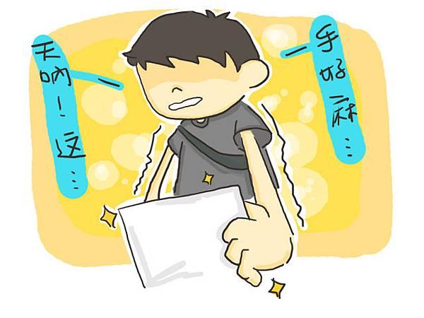 小米蟲日記0004.jpg