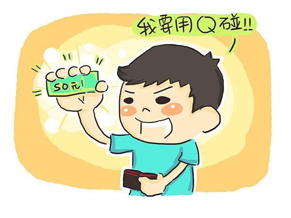 小米蟲日記0102.jpg