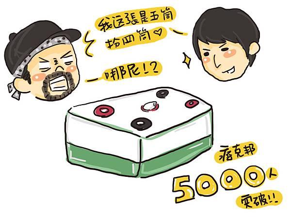 5000good.jpg