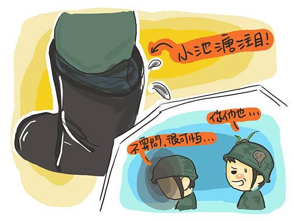 小小兵日記3204.jpg