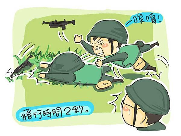 小小兵日記3202.jpg