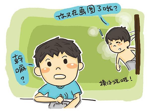 小米蟲日記0201.jpg
