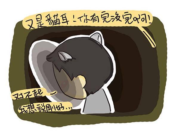 小米蟲日記0304.jpg