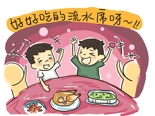 小小兵日記3304.jpg