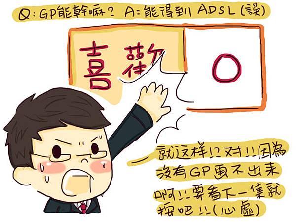 小小兵日記3405.jpg