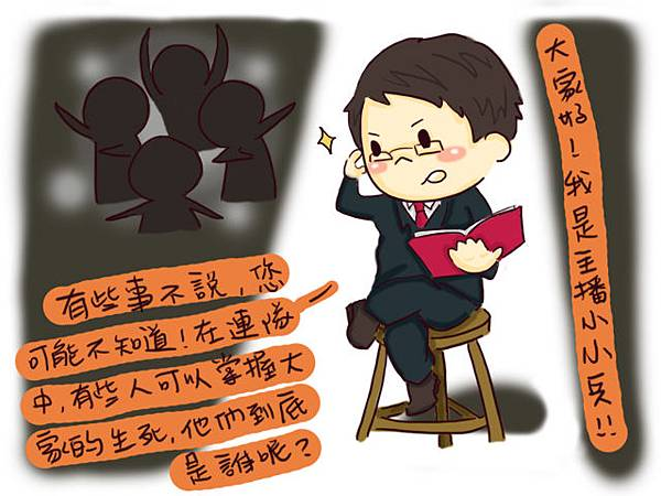 小小兵日記3401.jpg