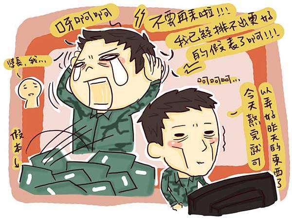 小小兵日記3402.jpg
