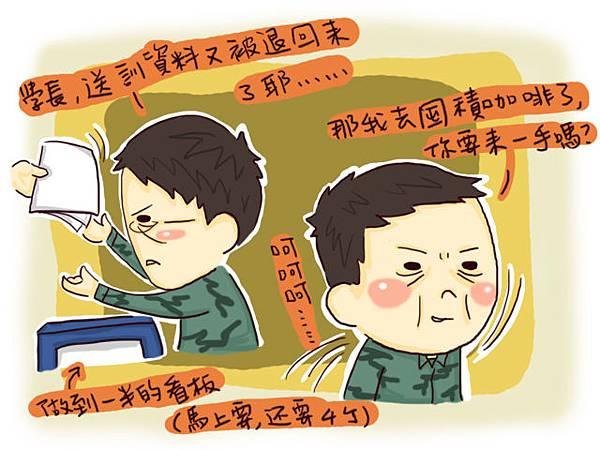小小兵日記3403.jpg