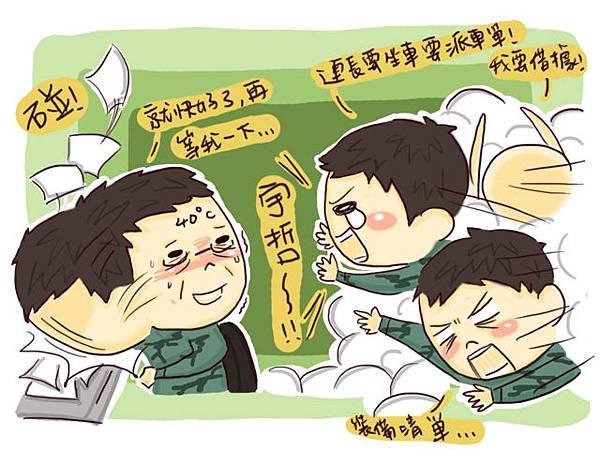 小小兵日記3404.jpg