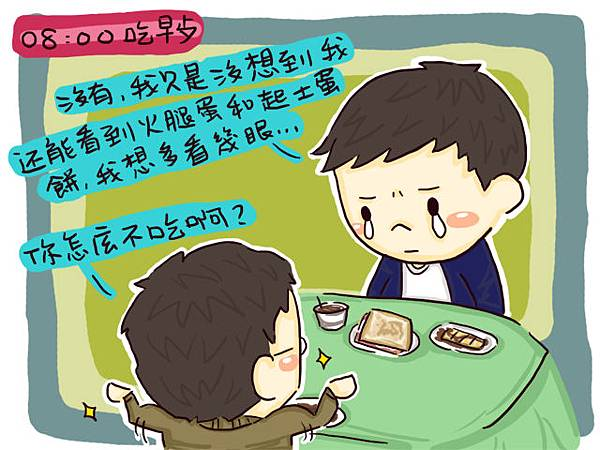小小兵日記3502.jpg